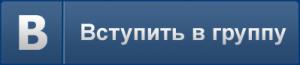 button-vk