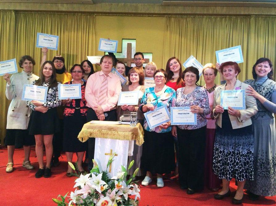 школа духовного роста обучение в церкви хве евангельская псков церковь христа опочка