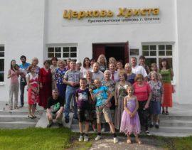 Церковь Христа в Опочке отметила свой 23-й день рождения