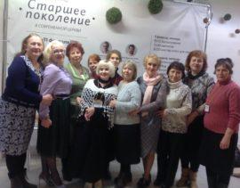 """Конференция """"Старшее поколение """" в Москве"""