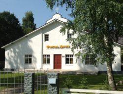 Евангельские церкви в Псковской области