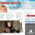 """Интернет-радио для христиан """"Радио Ангел"""""""