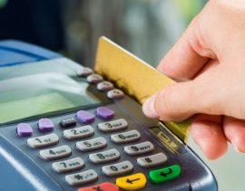 Пожертвования с банковской карты через терминал